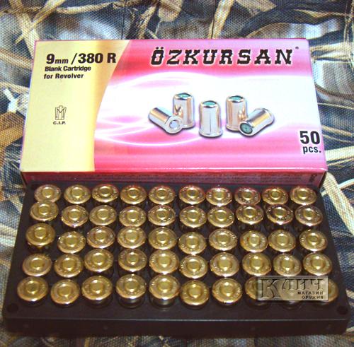 Патрон холостой револьверный 9 mm Ozkursan (Турция)